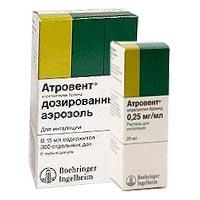 лекарство атровент инструкция - фото 5